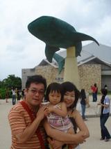 20071006_347